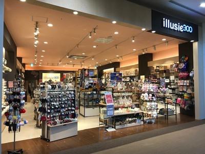 illusie300 イオンモール沖縄ライカム店のアルバイト情報
