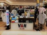 VAN CLUB イトーヨーカ堂 八柱店のアルバイト