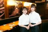 坐・和民麻生駅前店 ホールスタッフ(深夜スタッフ)(AP_0854_1)のアルバイト