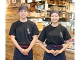 養老乃瀧 歌舞伎町店のアルバイト