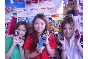 ≪未経験者歓迎≫「楽しい携帯販売」のお仕事♪時給1200円~