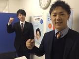 WAGAO株式会社 札幌本社のアルバイト