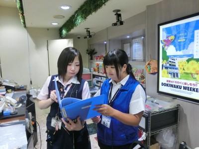 ドキわくランド井土ヶ谷店 事務スタッフのアルバイト情報