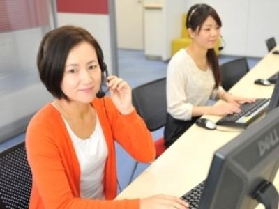 ビーウィズ株式会社 大阪第二センター/BSXX04256のアルバイト情報