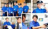 日章警備保障株式会社(大森地区)のアルバイト