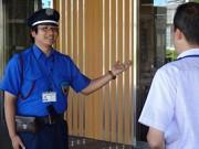 日章警備保障株式会社(大森地区)のアルバイト情報