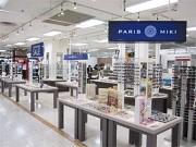 パリミキ 麻布十番店のアルバイト情報