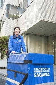 佐川急便株式会社 城南営業所(セールスデリバリー職)の求人画像