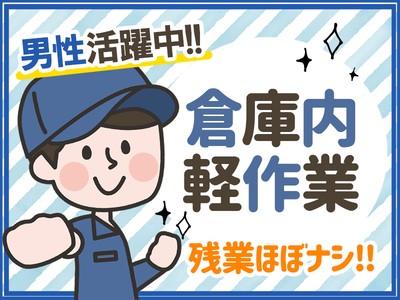 株式会社オーザンo-zan40の求人画像