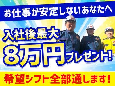 シンテイトラスト株式会社 渋谷支社 三軒茶屋エリアの求人画像