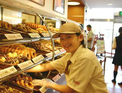 ミスタードーナツ とやのショップ[1004]のアルバイト情報