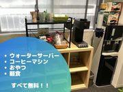 嬉しい仕出し弁当の昼食付き!