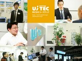 株式会社ユーズテック 東京営業所(VB.NETプログラマー)のアルバイト