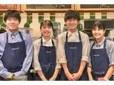 エクセルシオールカフェ 渋谷宇田川町店のアルバイト