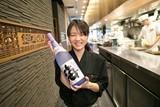 麹蔵 koujigura 有楽町晴海通り店(キッチン)のアルバイト