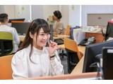 SOMPOコミュニケーションズ株式会社 東京センター(遅番)のアルバイト