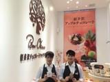 軽井沢チョコレートファクトリー チャーチストリート旧軽井沢店のアルバイト