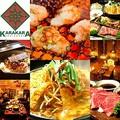 KARAKARA 金沢店のアルバイト