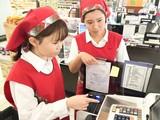 株式会社チェッカーサポート アオキスーパー長久手店(6649)のアルバイト