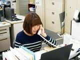株式会社キョウエイアドインターナショナル 高崎営業所のアルバイト
