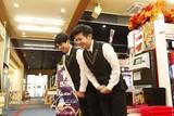 丸三斐川店のアルバイト