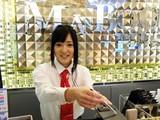 マンボー 渋谷宇田川町店のアルバイト