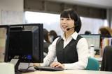アイリスオーヤマ株式会社(事務スタッフ佐賀)のアルバイト