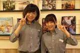 グーパスタ 名取イオンモール店(学生向け)のアルバイト