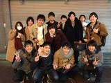 ファミリーマート 渋谷センター街店のアルバイト