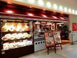 ポルケッタ 武蔵小杉東急スクエア店(キッチンスタッフ)のアルバイト