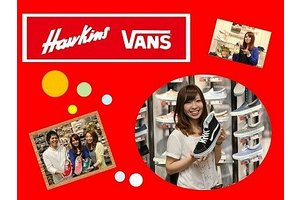 《主婦(夫)活躍中》HAWKINS&VANSで働こう!