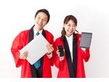 株式会社ブライトライン(関東)のアルバイト