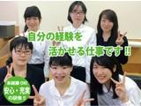 栄光キャンパスネット(グループ指導・集団授業講師) 原町校のアルバイト