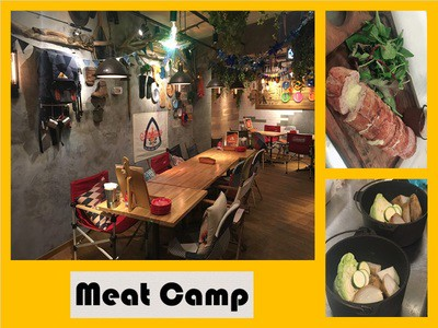 Meat Campのアルバイト情報