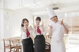 ためつ食堂のアルバイト