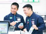 ファミリーマート 橋本インター店のアルバイト