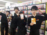 ブックオフ高岡西町店のアルバイト情報