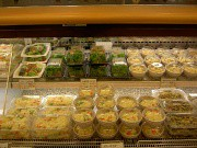 岩田食品株式会社 アオキスーパー清城店のアルバイト情報