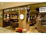 atari CAFE&DINING 池袋PARCO店のアルバイト