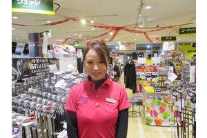 ゴルフパートナー 本町店・スポーツ用品販売スタッフのアルバイト・バイト詳細