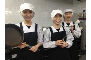 ☆時短勤務OK☆調理員さん急募!北欧風のおしゃれな職場です。