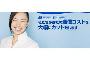 ≪川崎駅から徒歩5分! スタート時給1300円~2000円!≫