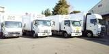 東日本トランスポート 多摩営業所のアルバイト
