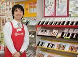 はんこ屋さん21 豊中店のアルバイト