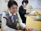 株式会社ニチイ学館 大阪支店のアルバイト