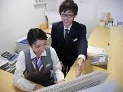 株式会社ニチイ学館 大阪支店のアルバイト情報