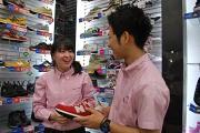 東京靴流通センター 羽村店 [6384]のアルバイト情報