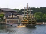 箱根プレザント株式会社 海賊船 船内売店のアルバイト
