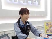 プレイランドハッピー 小樽駅前店(株式会社オーエーピー)のアルバイト情報