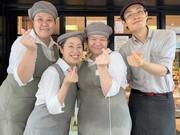 とんかつ 新宿さぼてん 中河原駅店(デリカ)のアルバイト情報